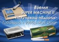 Cigarette tube filling machine CARTEL SUPERMACHINE 2